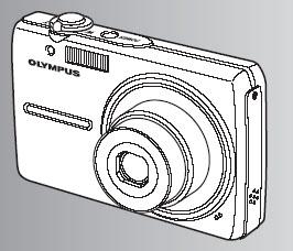 Использование цифрового фотоаппарата