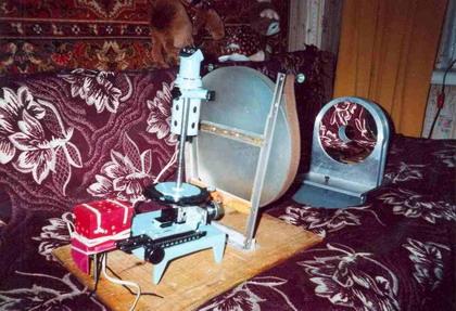 от детского фильмоскопа.
